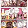 『ますますマンガで分かる! Fate/GrandOrder』第24話:演技派女優