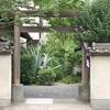 橋姫神社の御朱印と御朱印帳。社務所や時間。