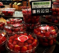 ★わけありミニトマト