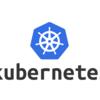 Hello Minikube チュートリアルで Kubernetes を学ぶ