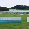 絶景と噂の横須賀美術館