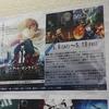 劇場版SAO《エクストリーム ブースト6.1ch 美/極重低音ウーハー上映》@塚口サンサン劇場