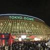 【プロ野球】タナキクマル解体!FA宣言の広島・丸選手は巨人へ!