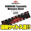 【BOMBADA AGUA】75cmまで計測可能「ボンバダターポリンメジャーシート」通販サイト入荷!