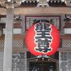 田舎暮らし 御朱印巡り 荘内神社