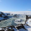 アイスランドの旅 四日目