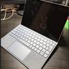【SurfaceGo2感想】7年ぶりにプライベートでノートPCを買い換えました!