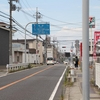 山陽江井ヶ島駅(明石市)