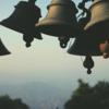 除夜の鐘の前のゴーン