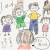 【72】東京での就職が無事に決まった