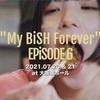 "「BiSH SPARKS ""My BiSH Forever"" EPiSODE 6」&「BiSH SPERMS 野外伝 supported by MONSTER baSH」&「BiSH SPARKS""Get out of boredomZ""EPiSODE 1」&「BiSH SPARKS""DAYDREAM NATiON""EPiSODE 2」セットリスト"