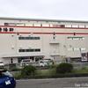 横浜と言えば崎陽軒!!ようやく人気の崎陽軒の工場見学へ