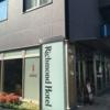 【リッチモンド】出張族にはどうなのか?リッチモンドホテル名古屋新幹線口【宿泊】