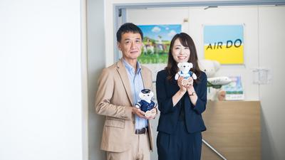 導入事例:株式会社AIRDO様 - 一時休止から再開へこぎつけた「Yorimichi AIRDO」、会社を動かしたのは更新を望む周囲の声