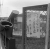 Photo No.529 / 今日のスペイン語初心者覚え書き(19)…簡単なフレーズ集