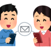 【恋活・婚活】寂しさに負けてゼクシィのマッチングアプリを始めてみた:信あれば徳あり編