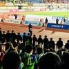 湘南 VS. FC東京 開幕連勝ならずも手応えあり