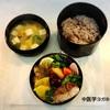 便秘に…薩摩芋、ほうれん草、えのき、小松菜、パイナップル。