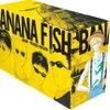 【アニメ】BANANA FISH