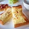 マヨチーズトーストのレシピと素敵なアレンジを紹介!チーズや納豆、目玉焼きアレンジも!