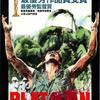 """「プラトーン」(1986)""""Platoon"""""""