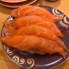 北海道自慢の回転寿しトリトン飲食レビュー!刺身が大きくて圧倒!?