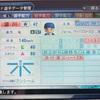 133.オリジナル選手 源川雄毅選手 (パワプロ2018)