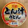 【ニュータッチ 大盛 とん汁うどん】豚汁うどんの季節到来❗️