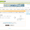 mixi Platformが導入したっていうOAuth 2.0のCSRF対策拡張を使ってみた