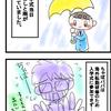 育児【忘れられない入学式】