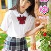 美少女学園 part.18シリーズ 楽天kobo電子書籍(その1)