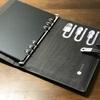 アナログノート+モバイルバッテリー+USBメモリーのシステム手帳「ELENOA」[商品レビュー]