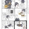猫先生「トラブル withトランペット」
