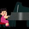 子供のピアノレッスン どんな服装が良いのでしょう?〜 学びへの思いが表れる?!