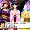 【3】第七話その2 花に嵐のシャノワール!