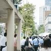 【ワーパパ向けコラム】東京で働くワーパパのリアル