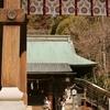 2018.2 二荒山神社(宇都宮市)