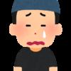 雨上がり決死隊「宮迫」さんで思い出したこと #雨上がり決死隊 #宮迫博之