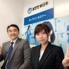「情報漏えい対策」と「従業員の競業避止義務」|NTT東日本オンラインセミナー