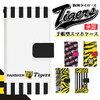 3月27日 注目キーワード 阪神タイガース  Xperia Ace ケース 手帳型 ス