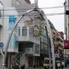 横浜元町で回復