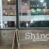 子連れでミャンマー旅行!⑬〜7日目(1)ヤンゴン最終日 ボーヂョーアウンサン・マーケットでお買い物〜