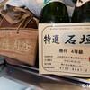 石垣島で石垣牛を手に入れるなら、虎壱精肉店がコスパ良し。  #平成最後の石垣島旅行記003