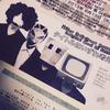 Plastic Tree|FC限定ナカヤマアキラプロデュースライブ「タイトルはいずれ考える」@新宿LOFT