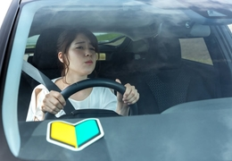 """""""運転しやすさ""""を重視したい!初心者のためのクルマ選びのポイント"""