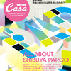 Casa BRUTUS 特別編集「渋谷PARCOは何を創ったのか!? ALL ABOUT SHIBUYA PARCO」