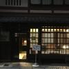 明日、11/23(土祝)gallery shop ICHIHARU営業します。