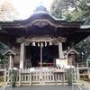 癌封じのご利益で有名茅ヶ崎鶴峯神社:ご利益パワースポットで御朱印