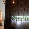 根津美術館であじわった静かな時間をふりかえる