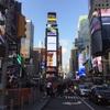 『 ぶらりあか散歩 〜 in ニューヨーク 編 』